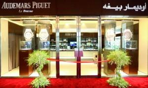 Audemars Piguet apre in Qatar